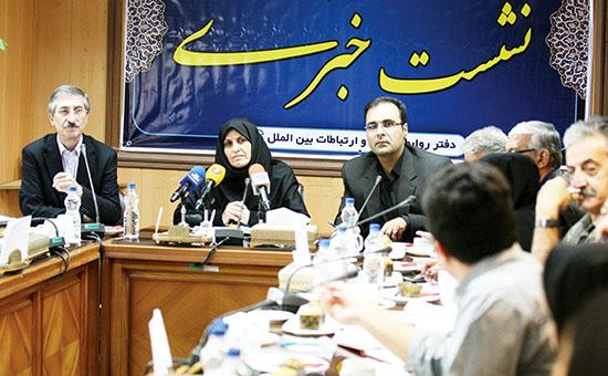 نشست خبری روز ملی کیفیت