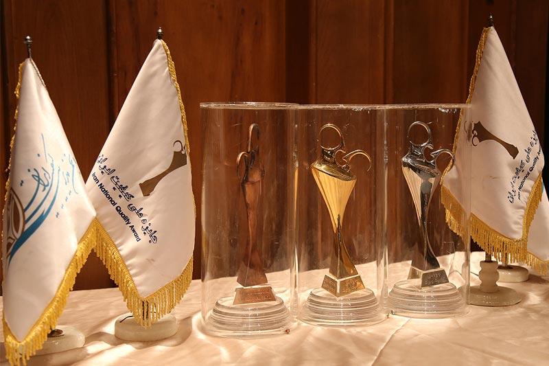 جایزه ملی کیفیت ایران